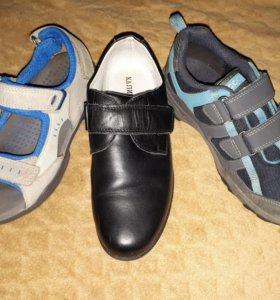Туфли сандали кроссовки