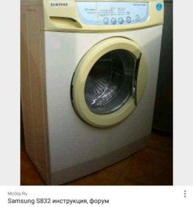 Стиральная машина автомат самсунг био компакт
