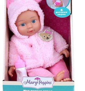 Интерактивная кукла Полли