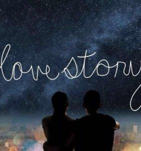 Видео монтаж ✅ love story