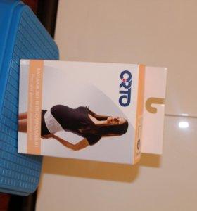 бандаж до- и послеродовый фирма ORTO