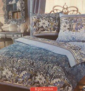 Белье постельное комплект нежное.