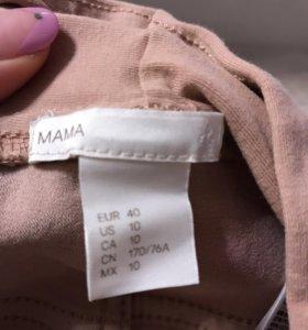 Брюки H&M для беременных