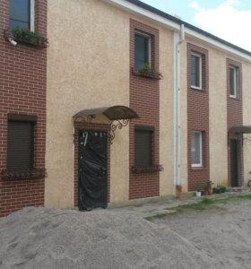 Таунхаус, 150 м²
