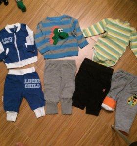 Пакет тёплых вещей для мальчика 74 размер