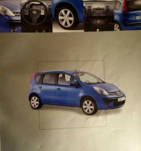 Nissan note с 2005 г.Руководство по эксплуатации