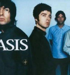 Диск Oasis