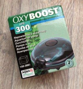 Компрессор в аквариум AQUAEL OXYBOOST 300 б/у