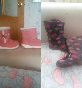Обувь на девочку одним лотом или по отдельности