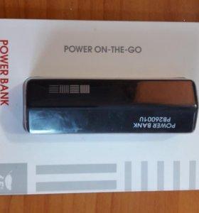 продам power bank 2600 mAh
