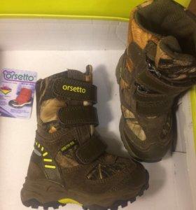 Ботинки детские Orsetto ортопедические