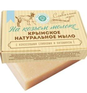 Крымское мыло в ассорт, 100г
