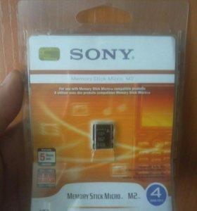 Продам карту памяти 4gb