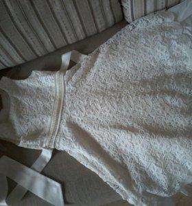 Платье Perlitta