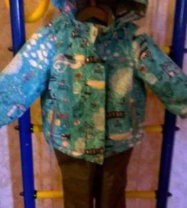 Комплект зимний (куртка брюки) Atplay