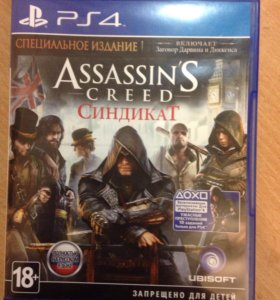 Игра для PS4 «Assassin's Creed: Syndicate»