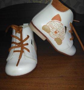 Ботиночки на 1 шаг