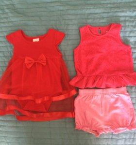 Вещи пакетом на девочку 2-6 месяцев