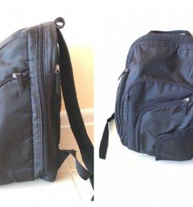 Рюкзак для мамы Mothercare