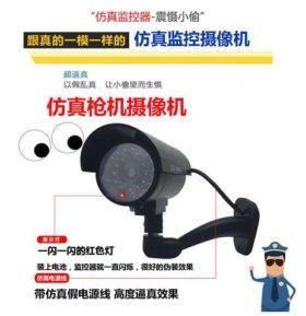 Муляжы камер видеонаблюдения. Fake Webcam камера