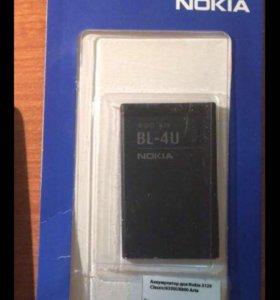 Аккумулятор для Nokia Asha 311