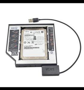 Кабель SATA USB для DVD