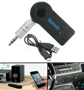 3.5 мм Беспроводной приемник Bluetooth аудио Музык