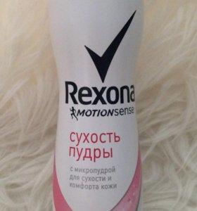 Дезодорант Rexona женский новый