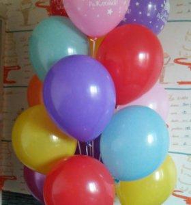 Воздушные шары с обработкой 15 шт. - 726 руб