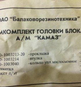 Рем.комплект головки блока КАМАЗ