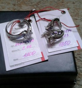 Кольцо и серьги,серебро 925