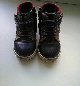 Ботиночки осенние.