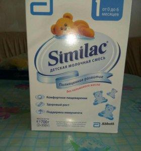 Similac 1 (700 грамм)