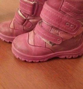 """Зимняя обувь""""Totto"""""""