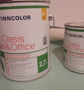 Краска для стен и потолков новая