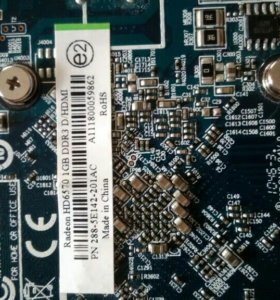 Видеокарта radeon HD6570 1gb ddr3