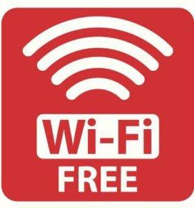 Настройка WiFi. интернета. Настройка SmartTV