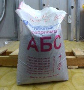 Абс пластик 25 кг