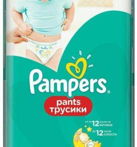 Памперсы- трусики Pampers pants
