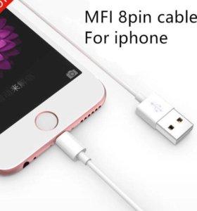 Зарядка для Iphone MFI. Сертифицирован. 191217
