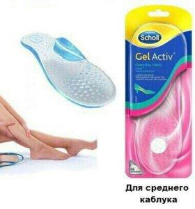 Стельки Scholl GelActiv для обуви на каблуке