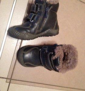 Продам зимние ботинки , натуральная кожа и мех