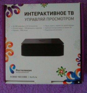 Приставка интерактивноеTV