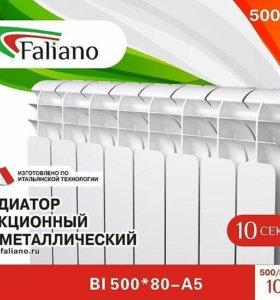 Радиаторы Faliano и STI