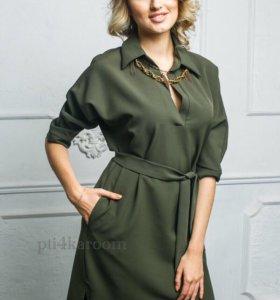 Платье-рубашка цвета хаки. Новое