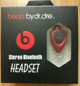 Bluetooth 4.0 гарнитура Beats