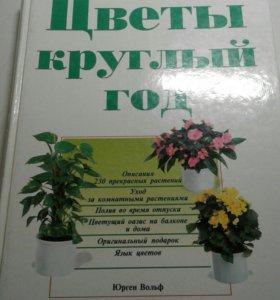 Книга в нормальном состоянии