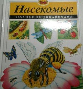 Книга в идеальном состоянии