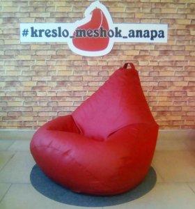 Кресло мешок XL Эко-кожа
