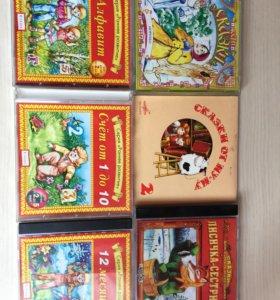 Диски для детей (ранее развитие) 6 шт. за 500 руб.